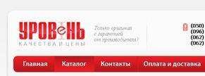 Интернет-магазин «Уровень»