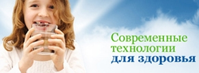 "Интернет-магазин ""IWS"""