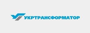 Укртрансформатор