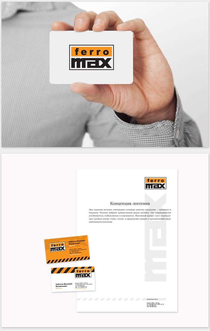 Ferro Max