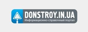 Donstroy