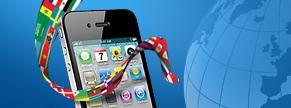 MyTravelPhone